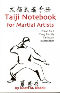 """Taiji Notebook for Martial Artists"""
